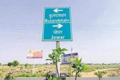 UP CM Yogi's green signal to Delhi-NCR's second airport in JEWAR