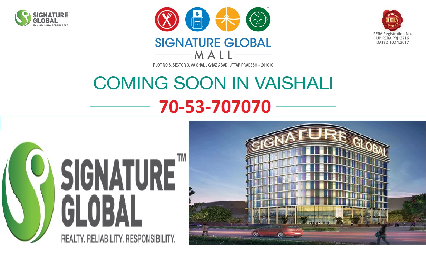 Signature Global Mall Vaishali in Ghaziabad - Retail shops and food court