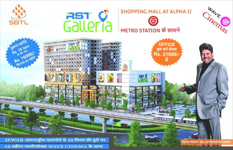 RST Galleria shops and offices in greater noida