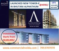 Alphathum New Launch