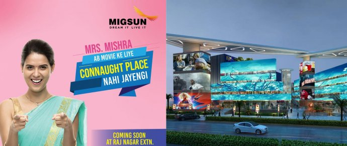 Migsun migente - Mall in Raj nagar extension